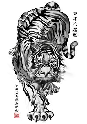 虎A2-1寸