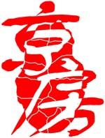 京房2web